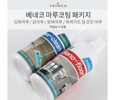 [나노플로어 셀프 마루코팅 패키지] 강화마루 강마루 원목마루 파케이트마루 대리석 화강암 마루